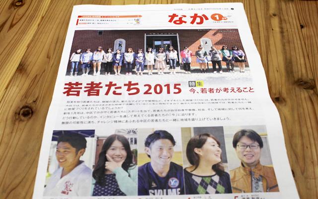 20150112_IMG_0544