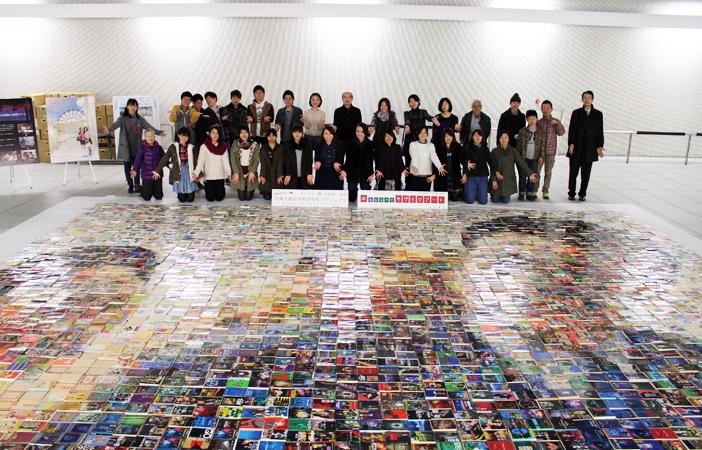 mosaic-IMG_5479